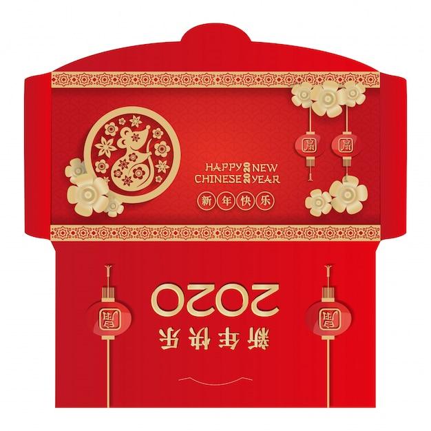 Paquete de sobres rojos de dinero del año nuevo chino 2020 con linternas Vector Premium