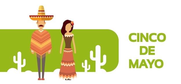 e890eb696 Pareja mexicana hombre mujer ropa tradicional | Descargar Vectores ...