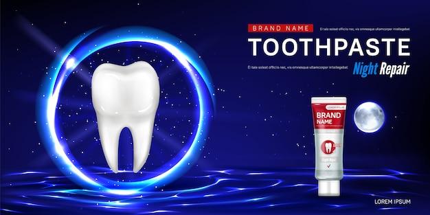 Pasta de dientes para póster promocional de reparación nocturna vector gratuito