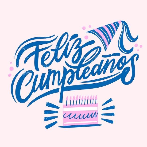 Pastel de feliz cumpleaños y gorro de fiesta vector gratuito