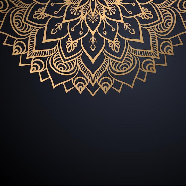 Patrón sin costuras. patrón de elementos decorativos vintage vector gratuito