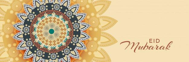 Patrón decorativo islámico eid mubarak banner diseño vector gratuito