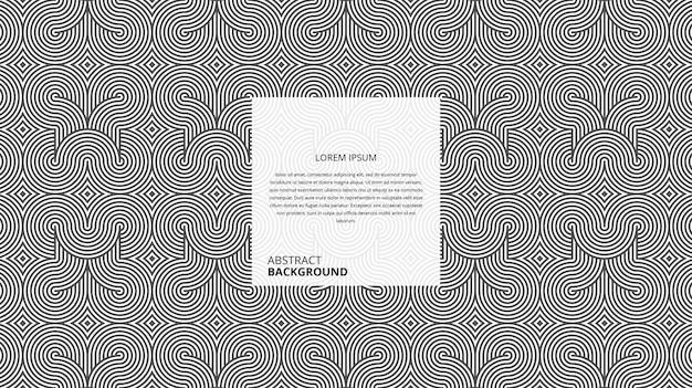 Patrón de líneas de forma circular curvas decorativas abstractas Vector Premium