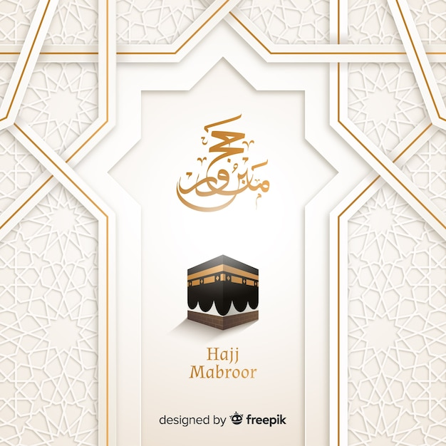 Peregrinación islámica con texto árabe sobre fondo blanco. vector gratuito