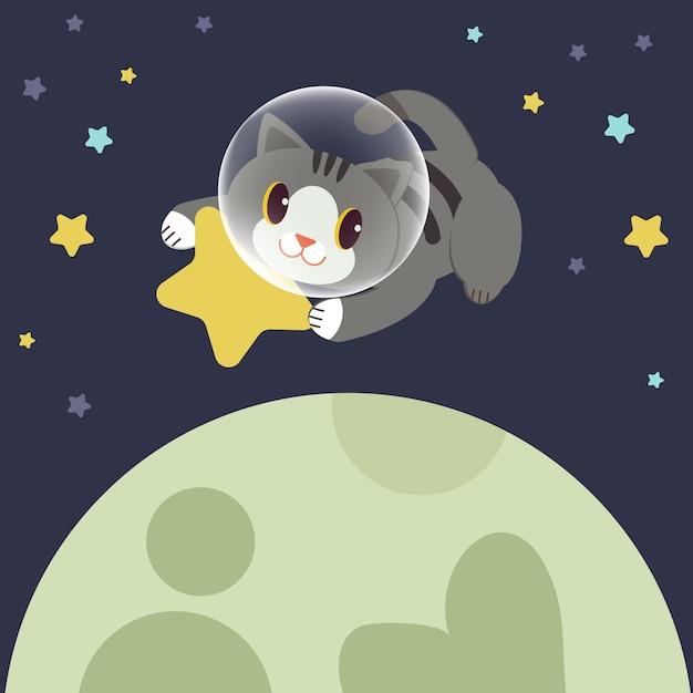 Personaje de lindo gato barre una estrella amarilla en el espacio. Vector Premium