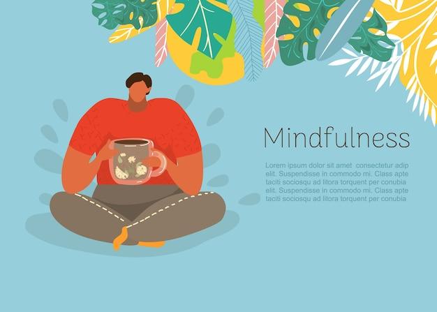 Personas y jardín, concepto, inscripción de atención plena, salud humana, naturaleza de meditación de yoga, ilustración. meditar al aire libre, ejercicio tranquilo, relajación saludable, vida. Vector Premium