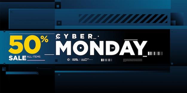 Plantilla de banner del 50% de cyber monday sale Vector Premium