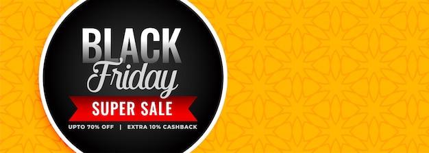 Plantilla de banner amarillo de super venta de viernes negro vector gratuito