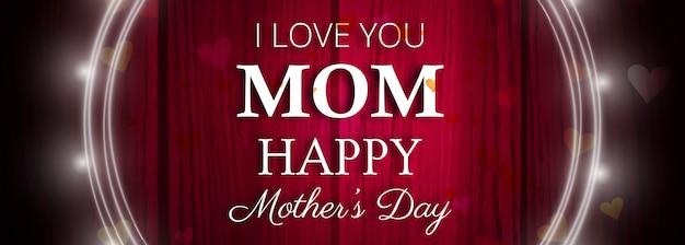 Plantilla de banner de celebración del día de la madre hermosa vector gratuito