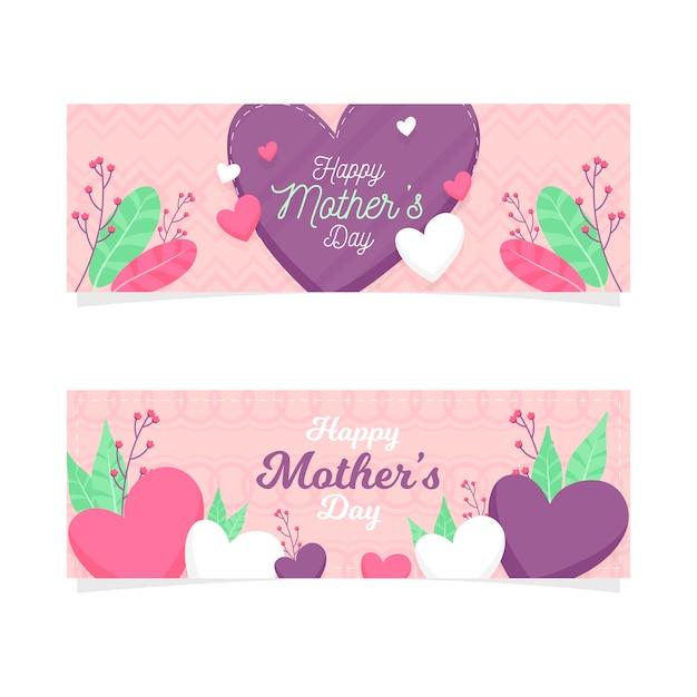 Plantilla de banner con dia de las madres vector gratuito
