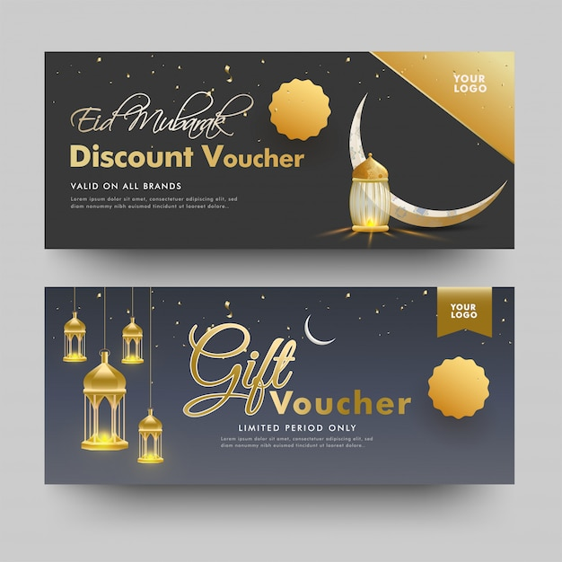 Plantilla de banner eid al-fitr mubarak, venta, descuento y la mejor oferta Vector Premium