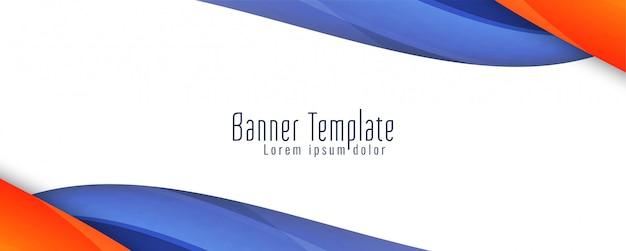 Plantilla de banner con estilo ondulado abstracto vector gratuito