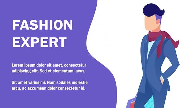 Plantilla de banner plano servicio de expertos consejos de moda Vector Premium