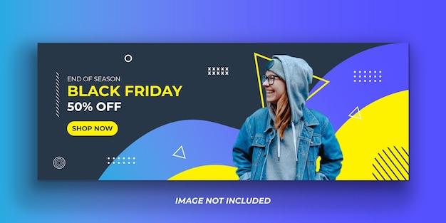 Plantilla de banner de portada de facebook de black friday fashion Vector Premium