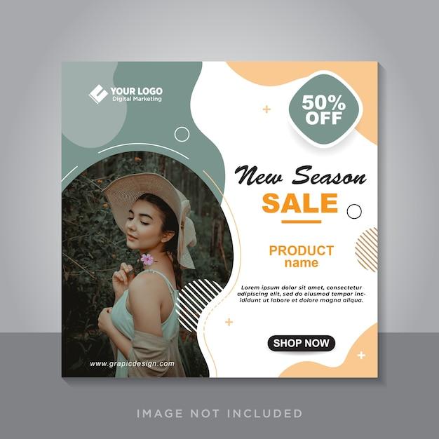 Plantilla de banner de promoción de venta de moda Vector Premium