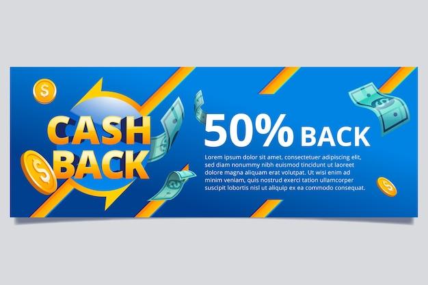 Plantilla de banner de reembolso Vector Premium