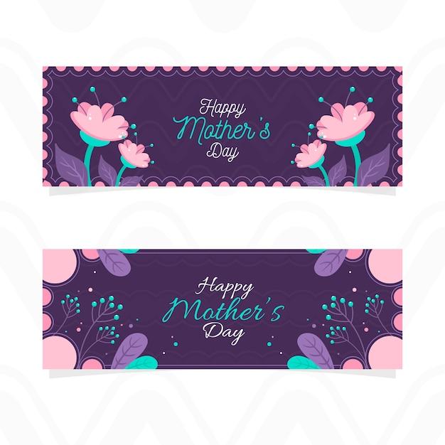 Plantilla de banner con tema del día de la madre vector gratuito