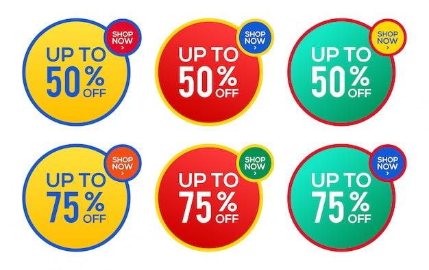 Plantilla de banner de venta de círculo, oferta especial 50% y 75% de stock Vector Premium