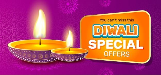 Plantilla de banner de venta del festival de diwali Vector Premium