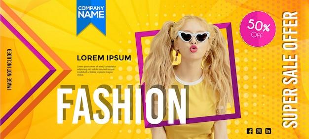 Plantilla de banner de venta de moda moderna Vector Premium