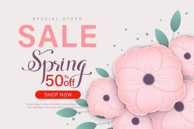 Plantilla de banner de venta de primavera con flor de papel Vector Premium