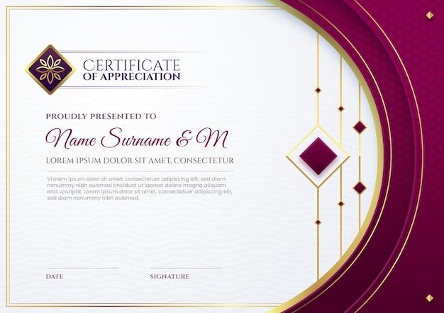 Plantilla de certificado comercial vector gratuito