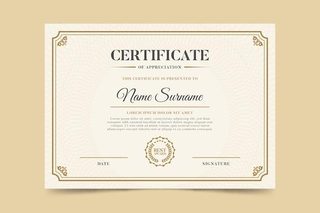 Plantilla de certificado elegante Vector Premium