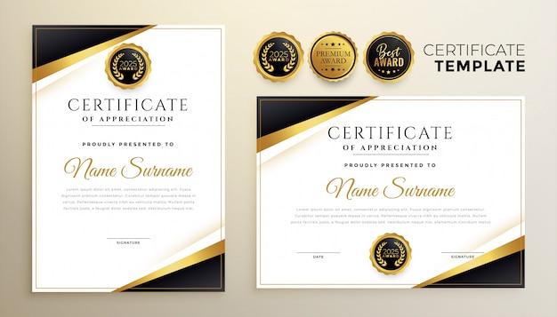 Plantilla de certificado de reconocimiento moderno para uso polivalente vector gratuito