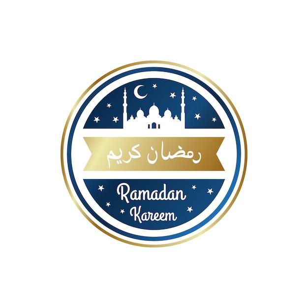 Plantilla de diseño brillante para ramadan kareem. Vector Premium