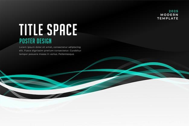 Plantilla de diseño de fondo de negocios corporativos modernos vector gratuito