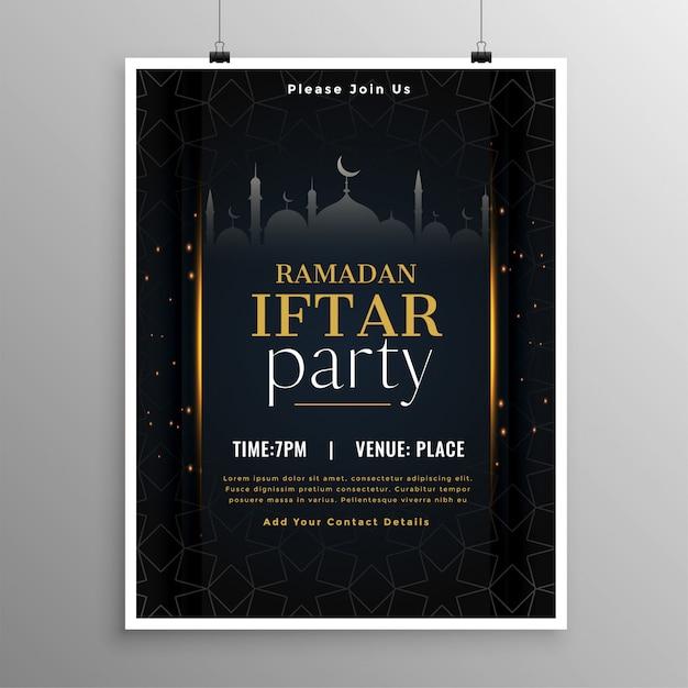 Plantilla elegante de la invitación del partido del iftar del ramadán vector gratuito