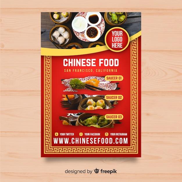 Plantilla de folleto de comida china vector gratuito