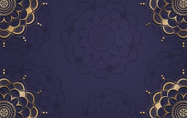 Plantilla de fondo con diseño de patrón de mandala vector gratuito