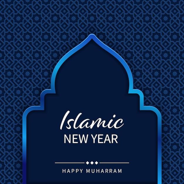 Plantilla de fondo plano islámico año nuevo muharram con silueta de mezquita en color azul Vector Premium