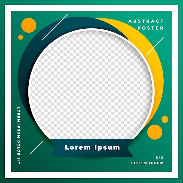 Plantilla de forma de círculo moderno con espacio de imagen vector gratuito