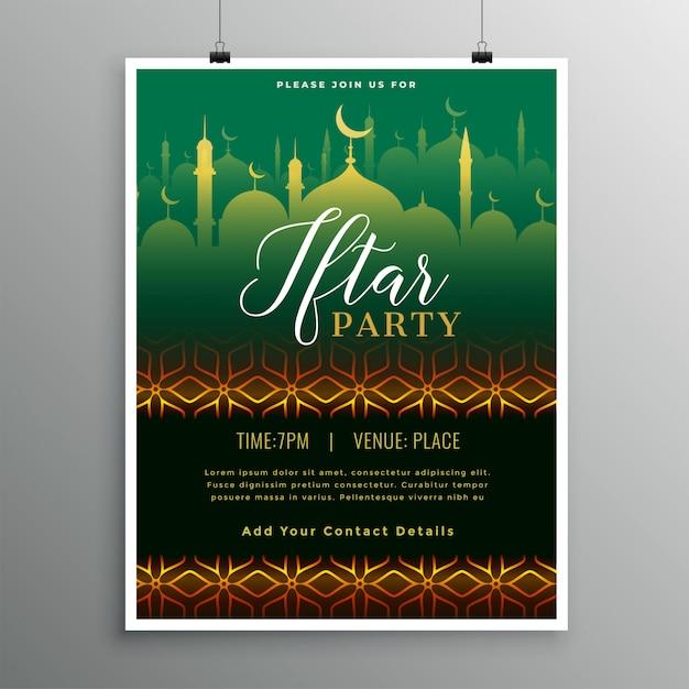 Plantilla hermosa de la invitación del partido de iftar vector gratuito