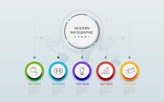 Plantilla de infografía 3d abstracto moderno. círculo de negocios con opciones para el diagrama de flujo de trabajo de presentación. cinco pasos de exito Vector Premium