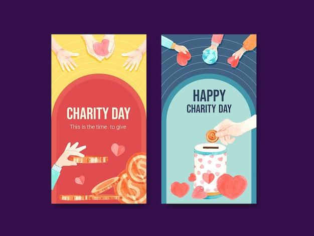 Plantilla de instagram con diseño de concepto del día internacional de la caridad para redes sociales e internet vector acuarela. vector gratuito