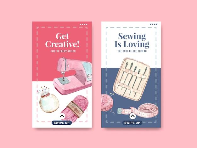 Plantilla de instagram con ilustración acuarela de diseño de concepto de costura. vector gratuito