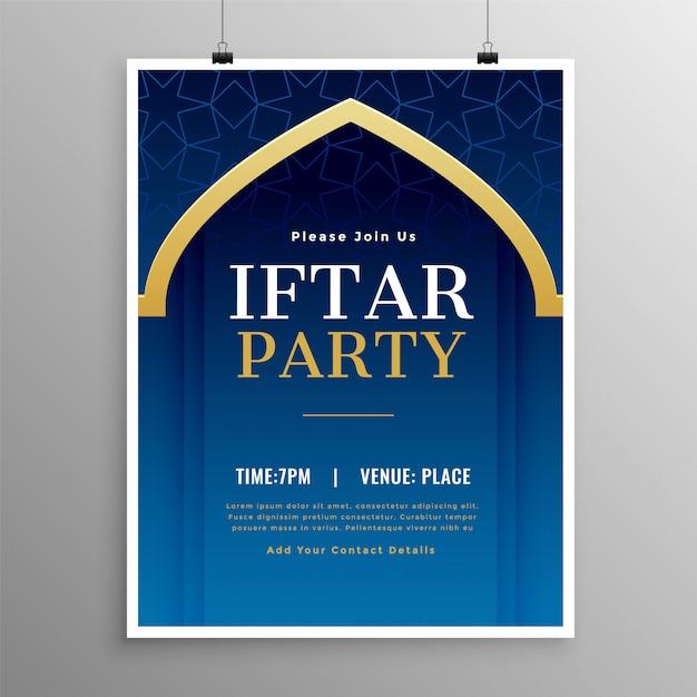 Plantilla de invitación de fiesta de iftar de ramadán vector gratuito