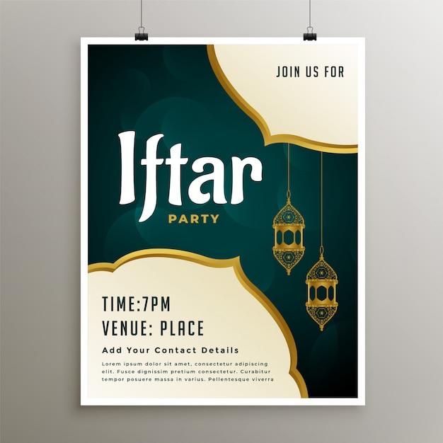 Plantilla de invitación de fiesta iftar vector gratuito
