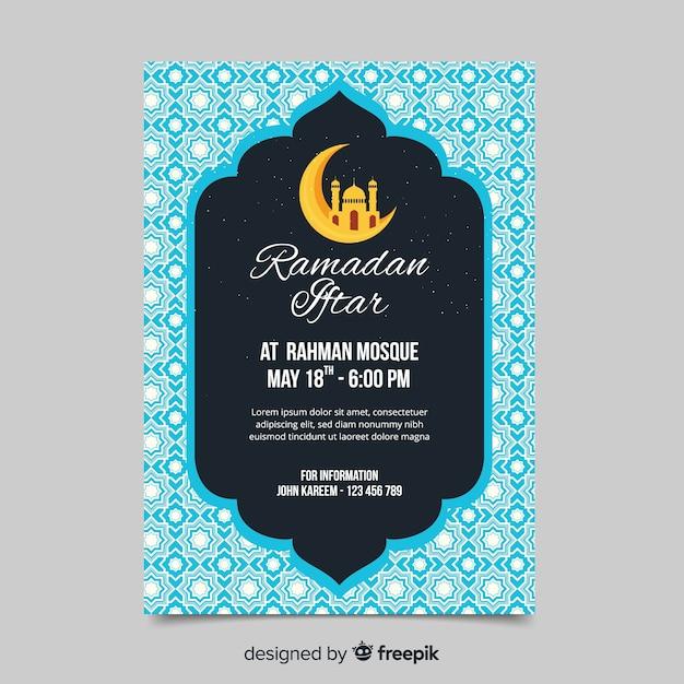 Plantilla de invitación de iftar en diseño plano vector gratuito