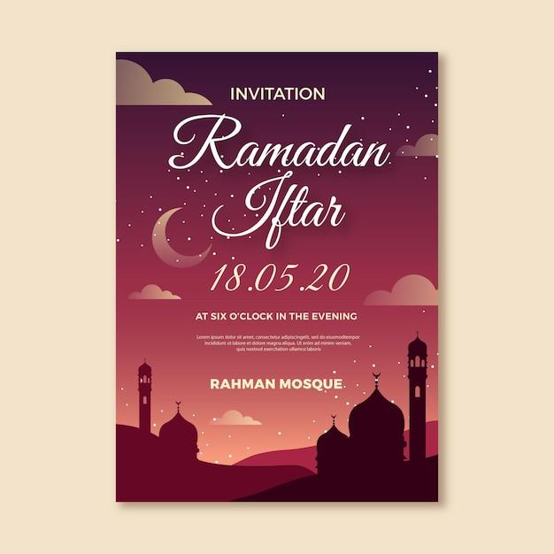 Plantilla de invitación de ramadan iftar en diseño plano Vector Premium