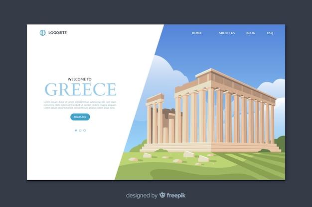 Plantilla de landing page de bienvenido a grecia vector gratuito