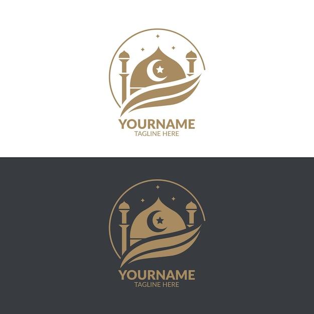 Plantilla de logotipo islámico vector gratuito