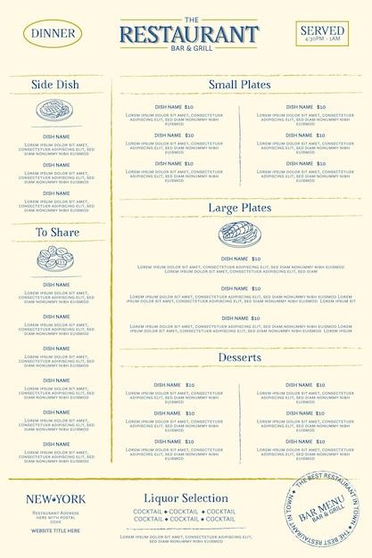Plantilla de menú de restaurante digital Vector Premium
