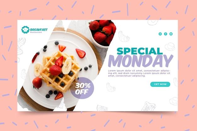 Plantilla de oferta especial de desayuno sabroso vector gratuito