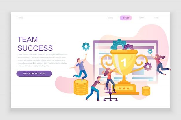 Plantilla de página de aterrizaje plana de team success Vector Premium