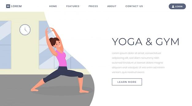 Plantilla de página de aterrizaje de yoga Vector Premium