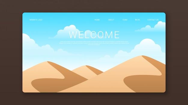 Plantilla de página de bienvenida con paisaje desértico Vector Premium